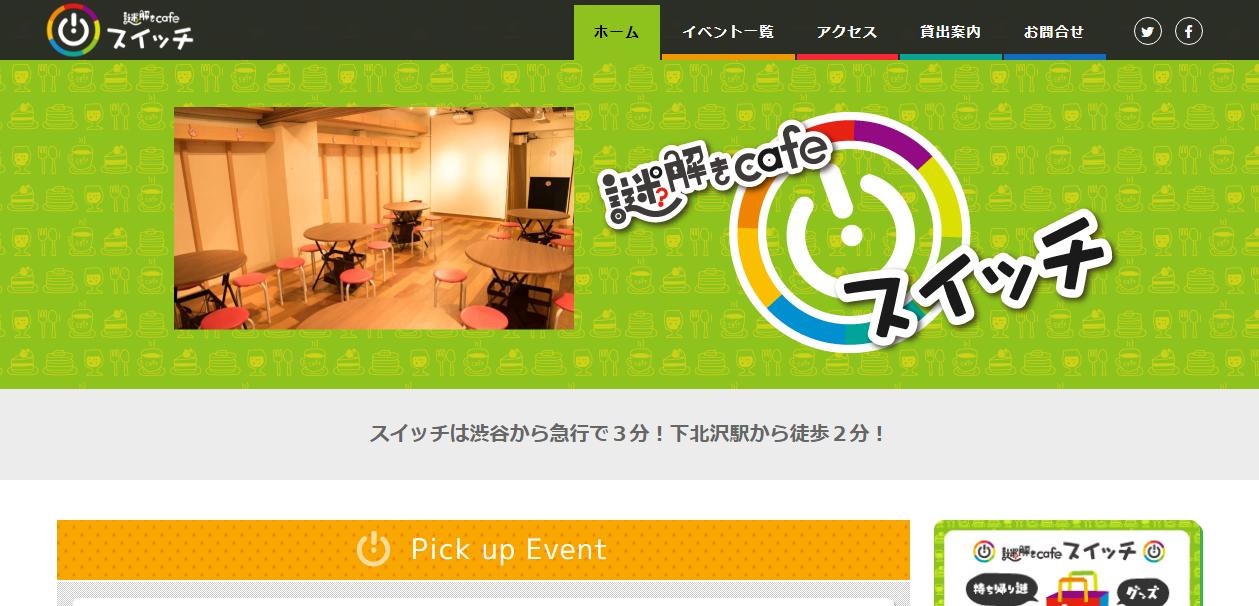 【お知らせ】6月14日から運営店舗名が変更となります
