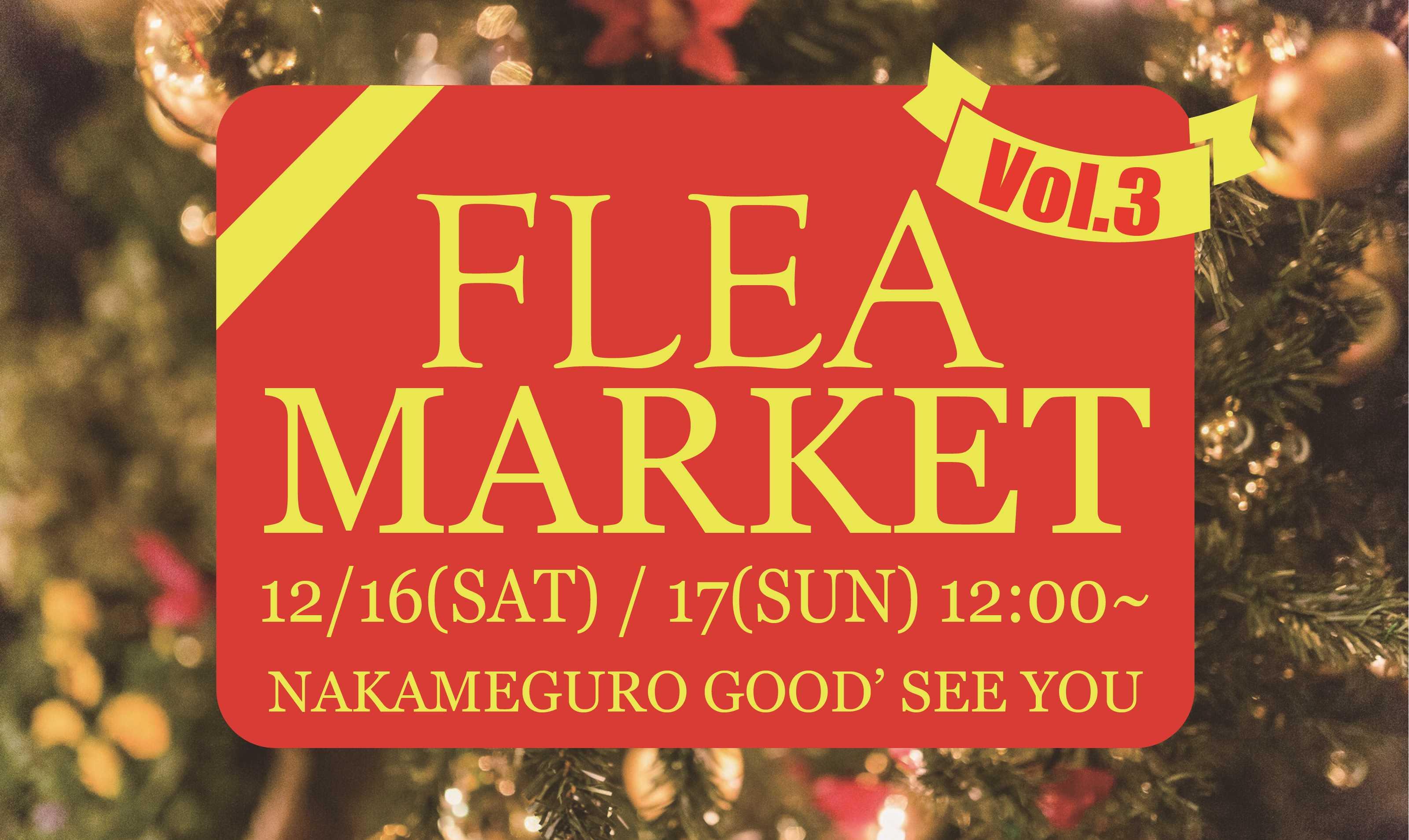 Flea Market Vol.3