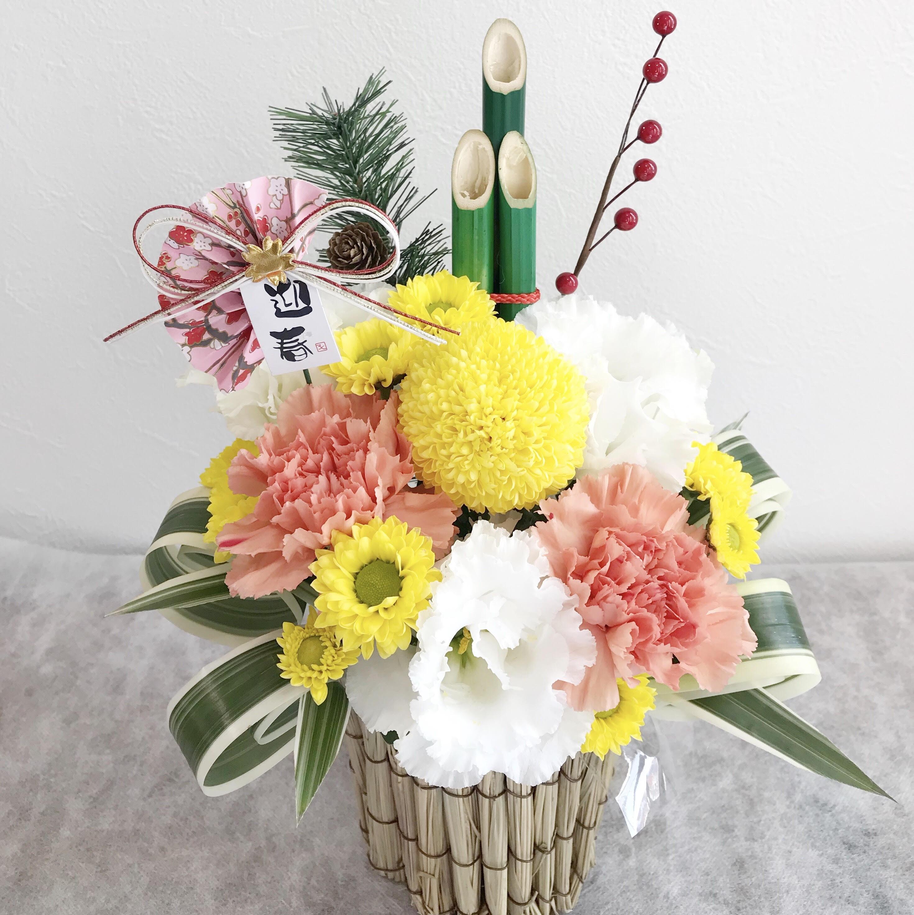 華やかな門松アレンジメントで気持ちの良い新年を迎えませんか。