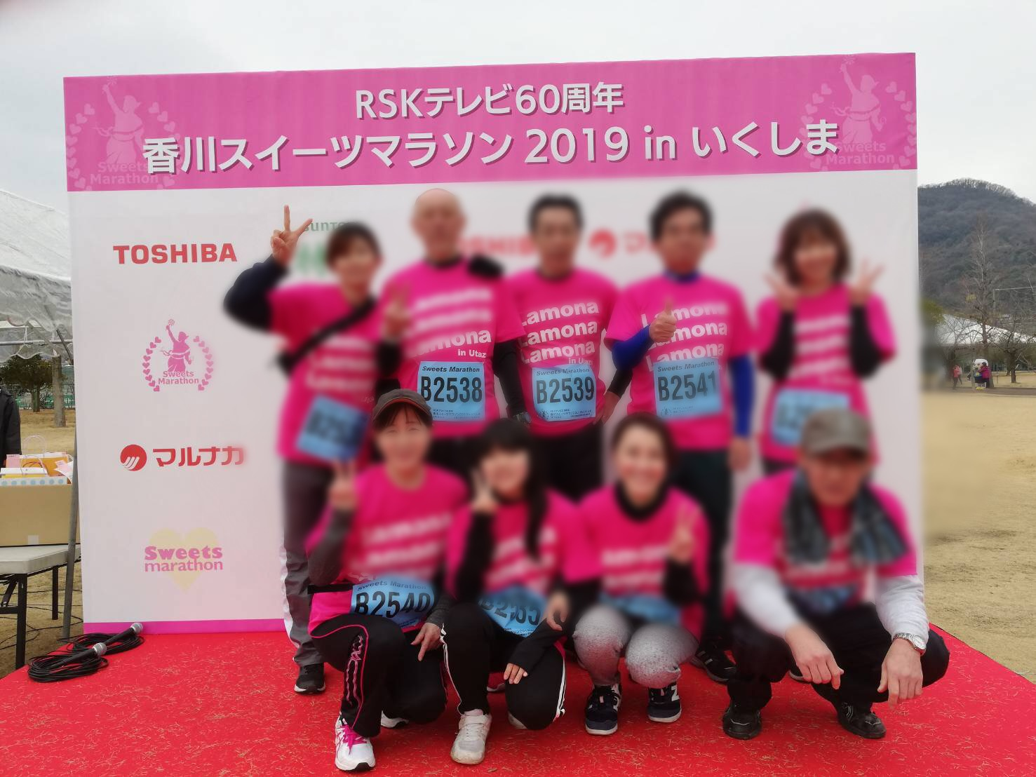 スイーツマラソン♪