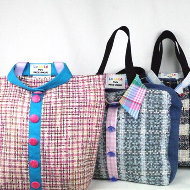 世界に一つだけの、フランス・パリのアトリエで制作された、オシャレ過ぎるバッグ!