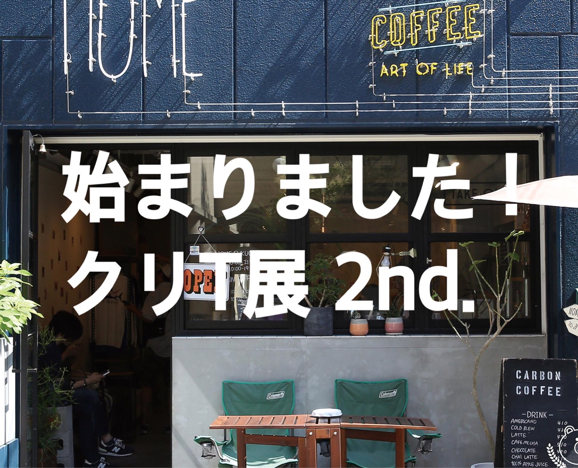 クリエイターズTシャツ展inカーボンコーヒー  7月20日(金)〜7月29日(日)
