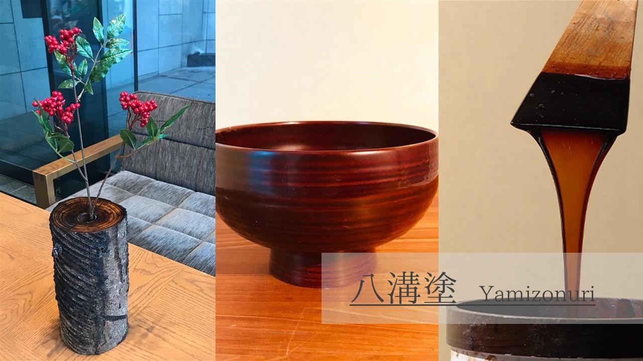 日本の漆を守り後世へ継ぐ「八溝塗」特集 いばらきの魅力を伝える〈シリーズ3〉