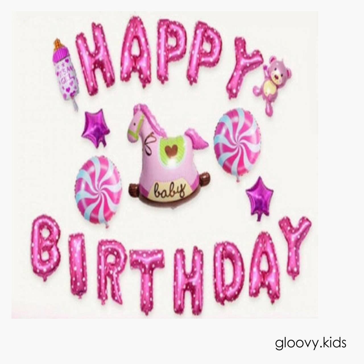 ♡お子様のお誕生日の演出に♡可愛さ溢れるバルーン20点セット♡