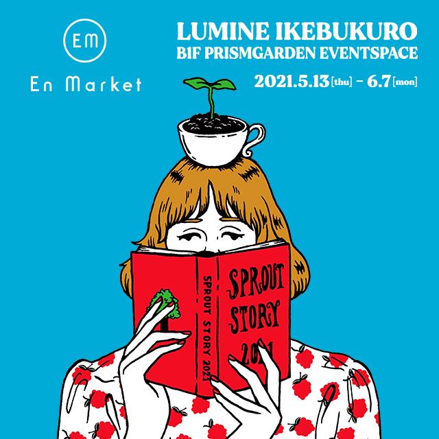 en market for LUMINE IKEBUKURO