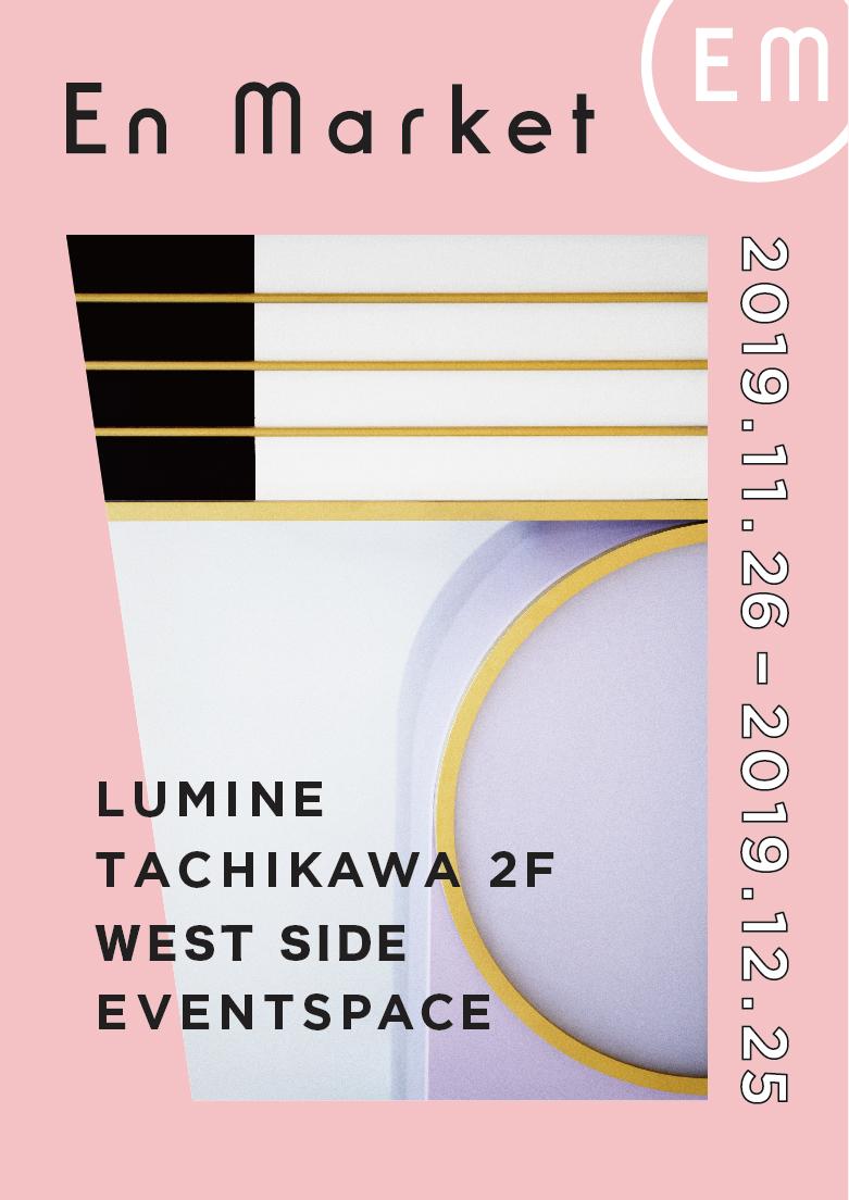 en market for LUMINE TACHICAWA