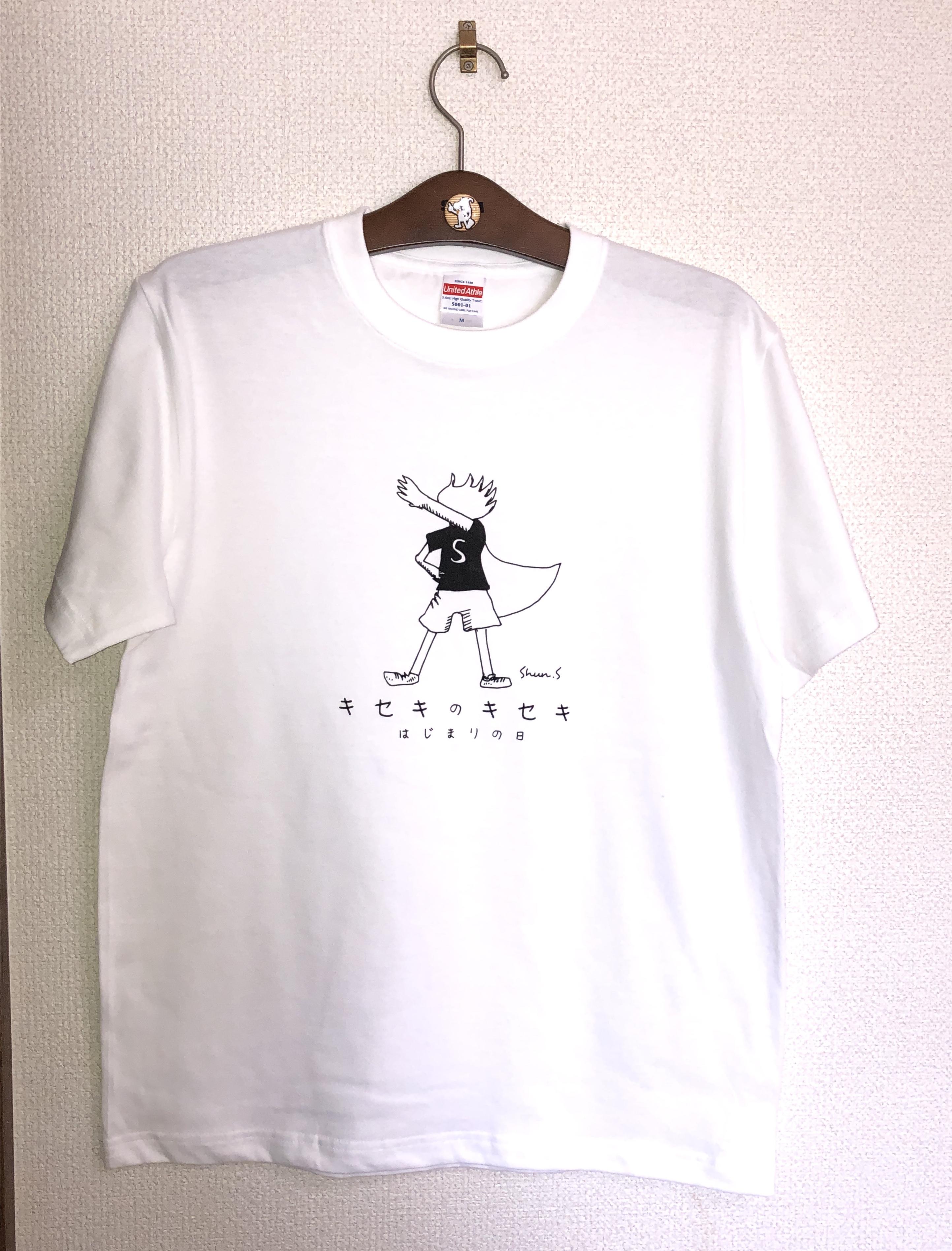 染谷俊キセキのキセキツアーTシャツ販売します!!!