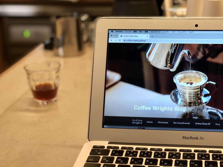 【ブログ】コーヒーレシピやお店のこと、日々のことを書いています