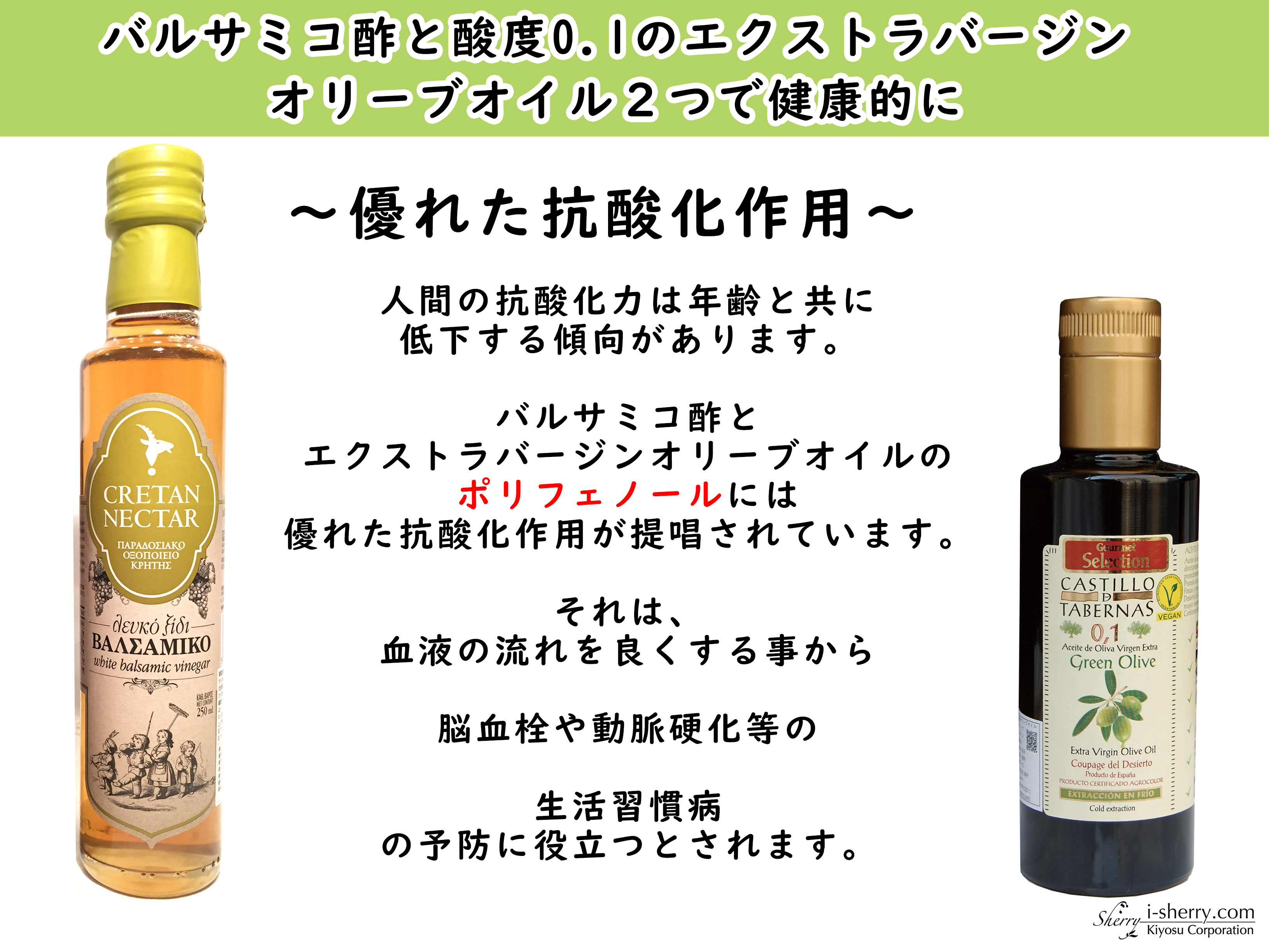 【新商品】カスティージョ・デ・タベルナス0.1&白バルサミコ酢のセットが登場しました