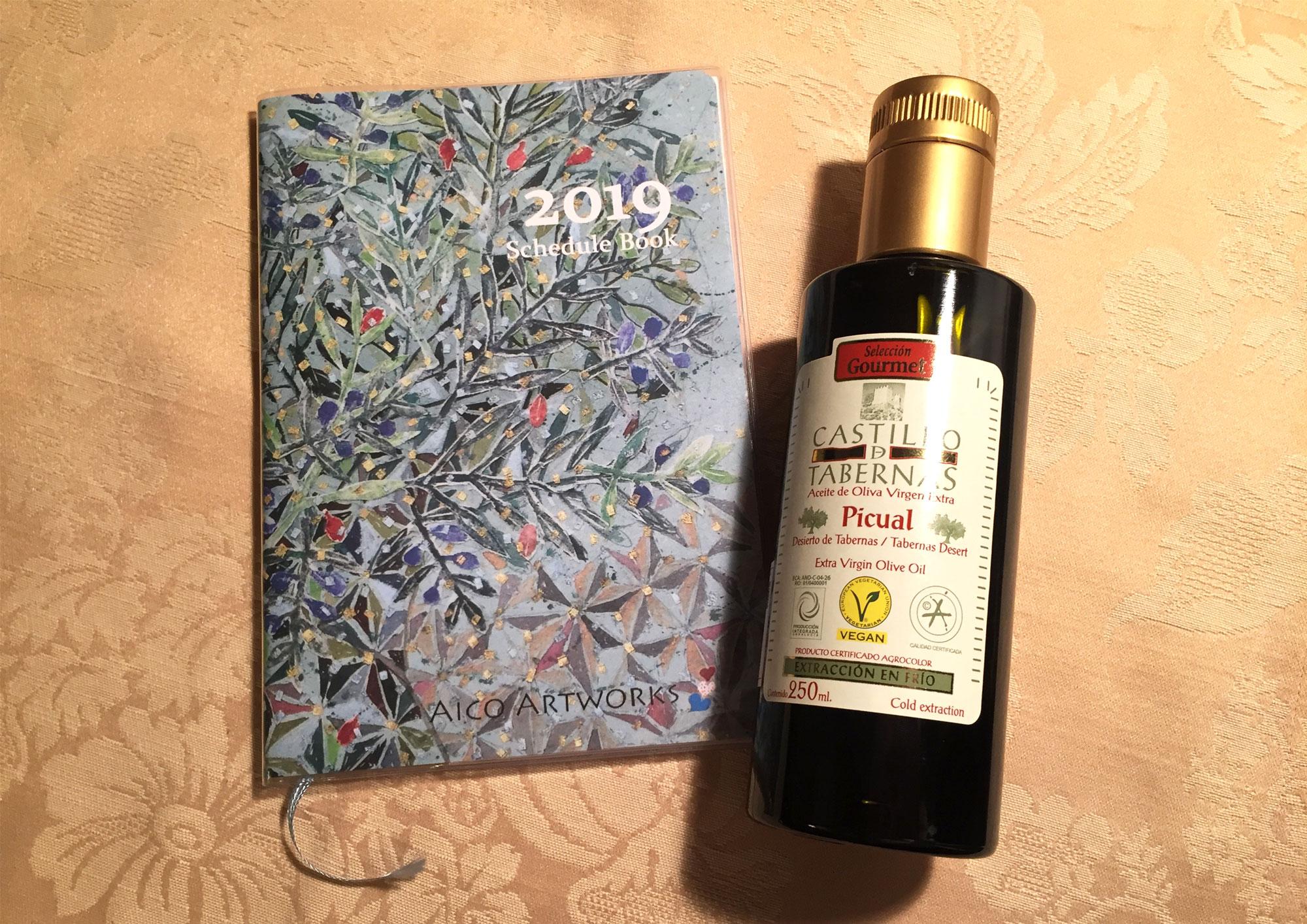 【お知らせ】AICO artworks&galleryの素敵な手帳とコラボしました。