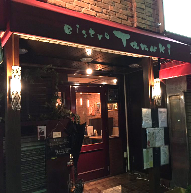 カスティージョ・デ・タベルナス0.1 グリーンが味わえる東京のレストラン