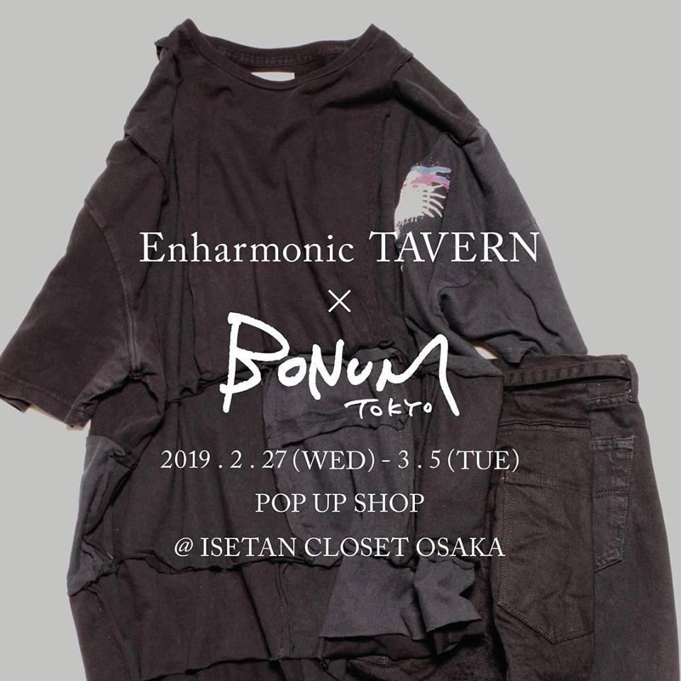 〈Enharmonic TAVERN〉×〈BONUM〉POPUP SHOP