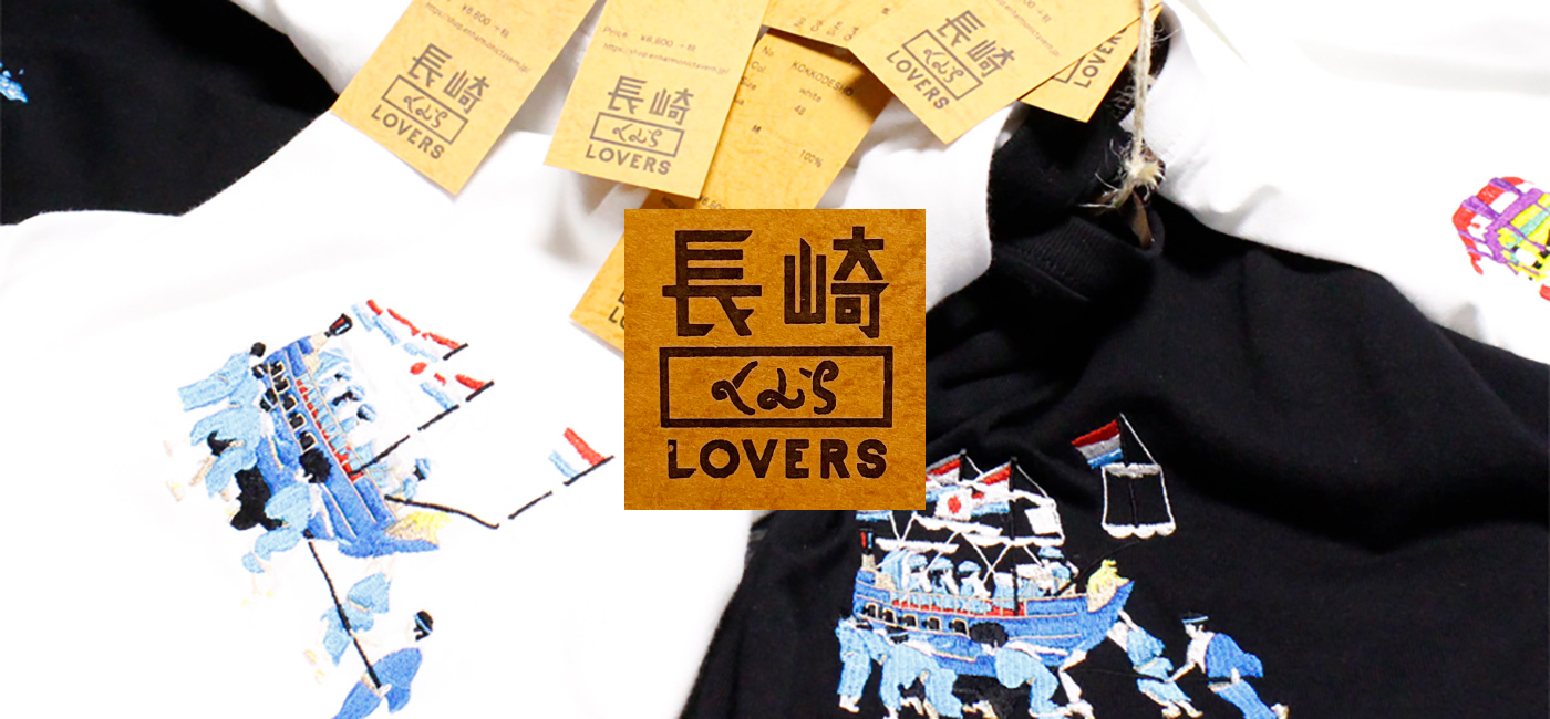 【全24種類】長崎市とコラボレーション!『KUNCHI TEE』