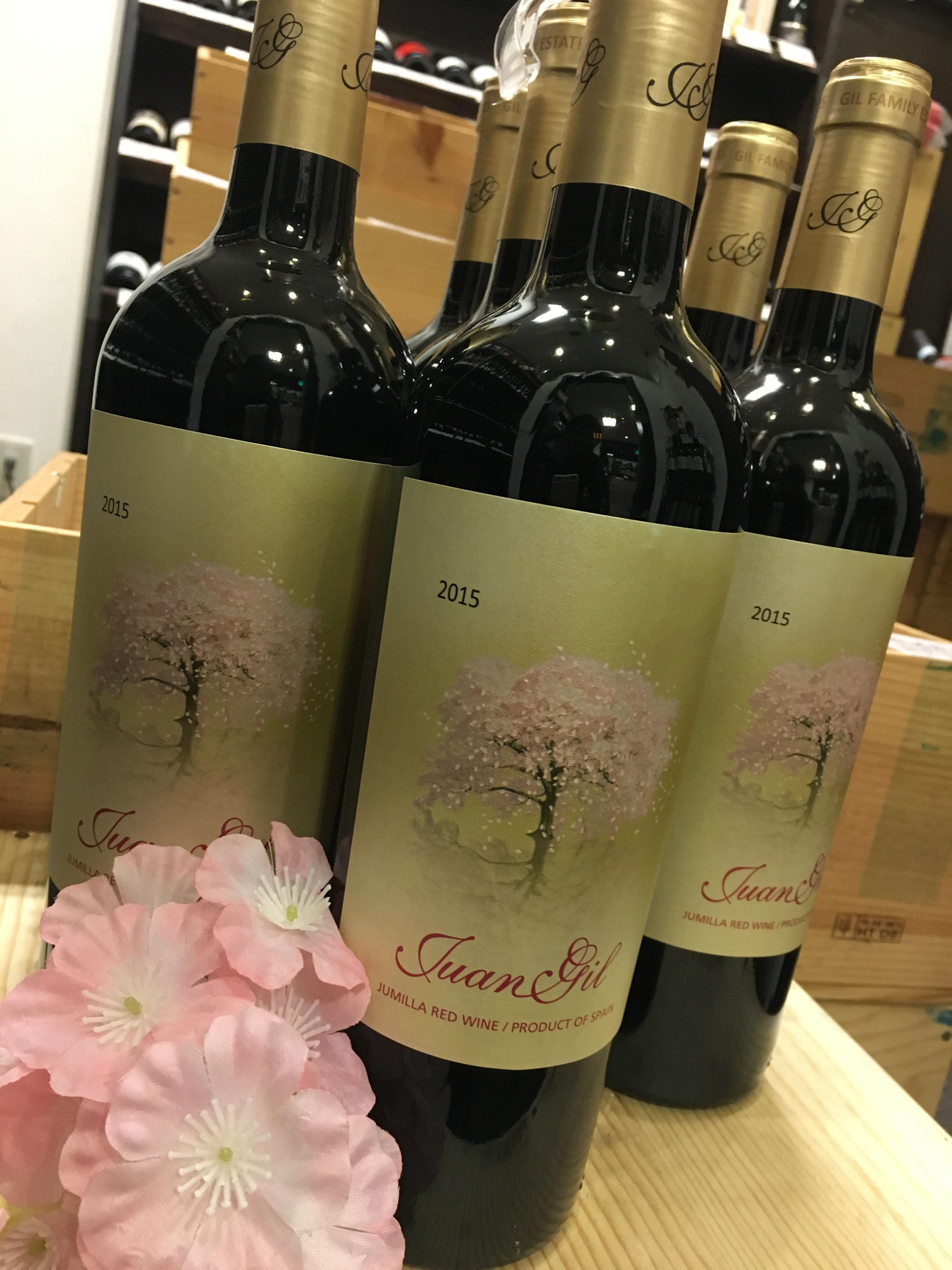 2017.1月〜3月 売り上げNo.1 ワイン