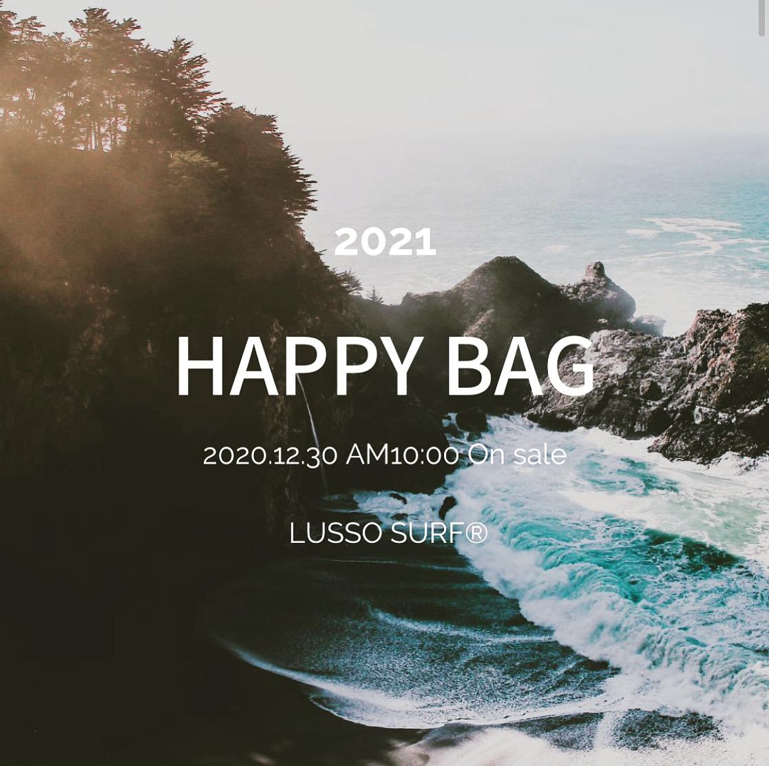 福袋 Happy Bag 発売開始☆
