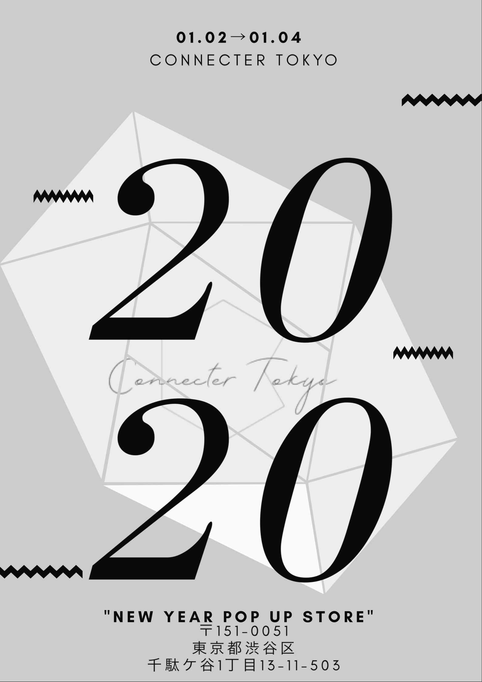 【info】 2020.1/2→1.4 pop up in 千駄ヶ谷