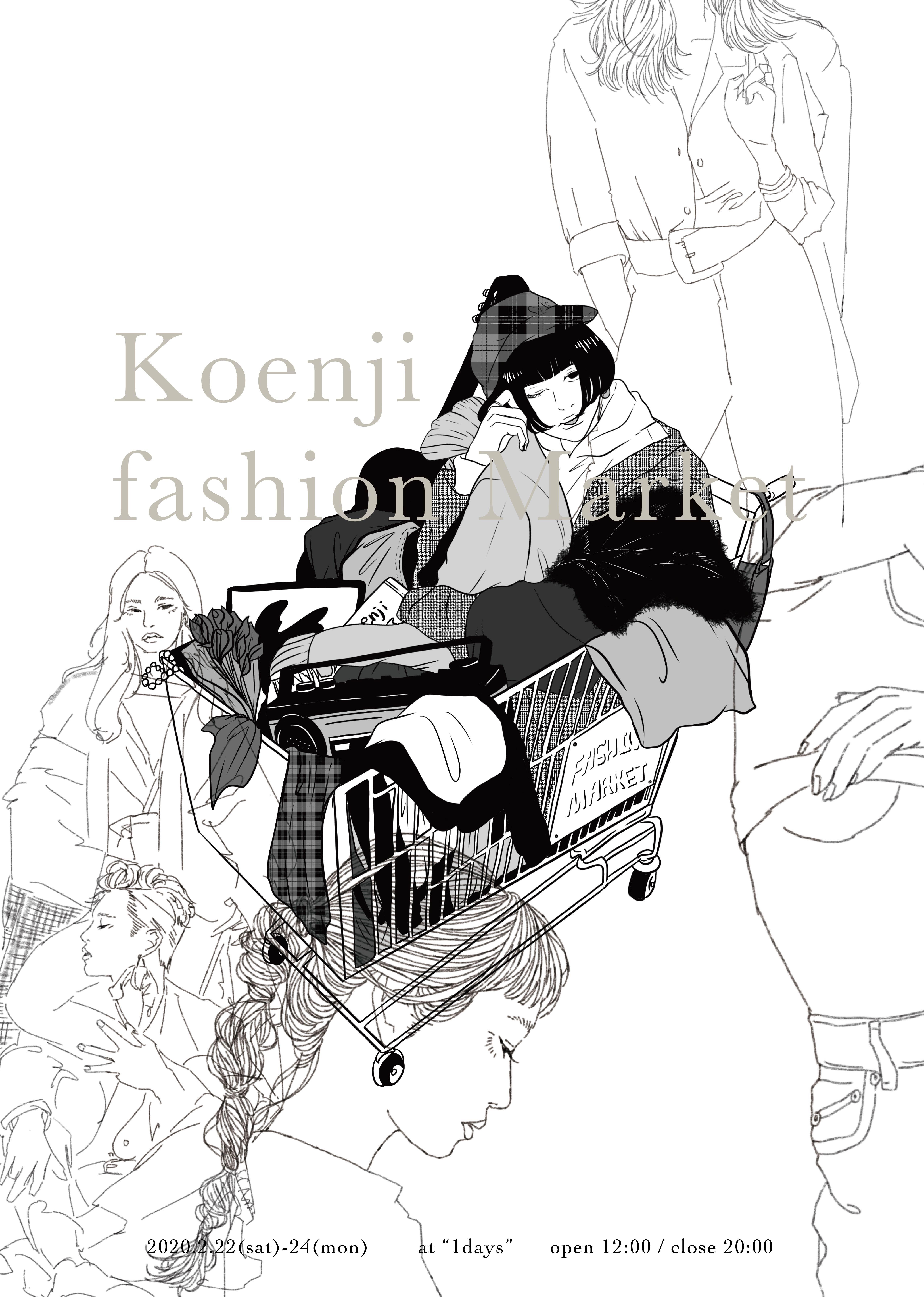 【event】koenji  fashion Market 2020 開催。