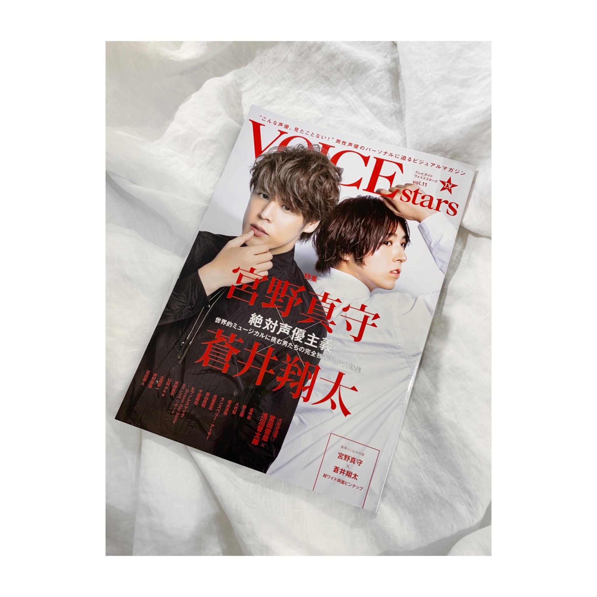 【press release】VOISE stars vol 11 榎木 淳也/高坂篤志さん着用