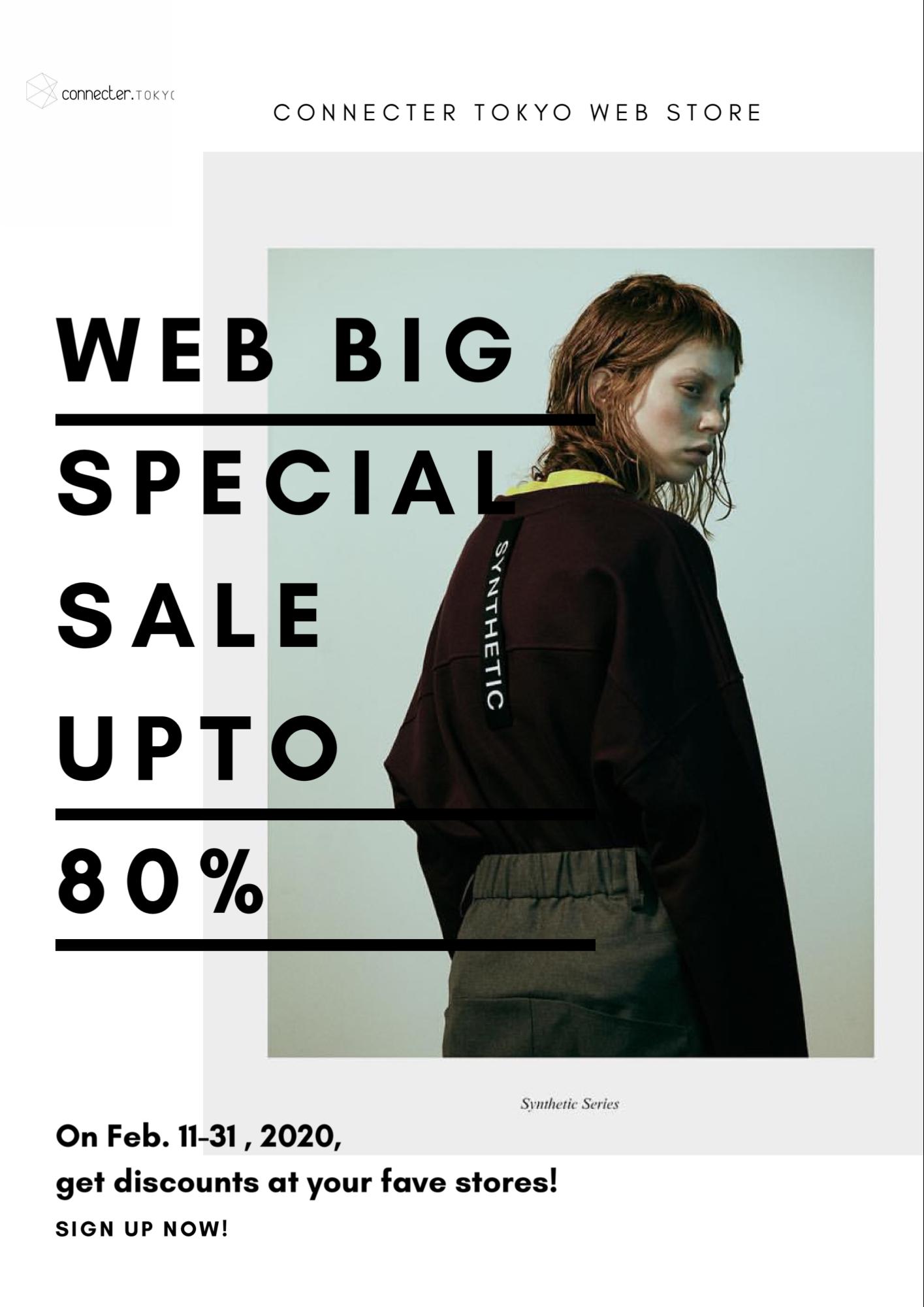 【info】web special sale 開催!!