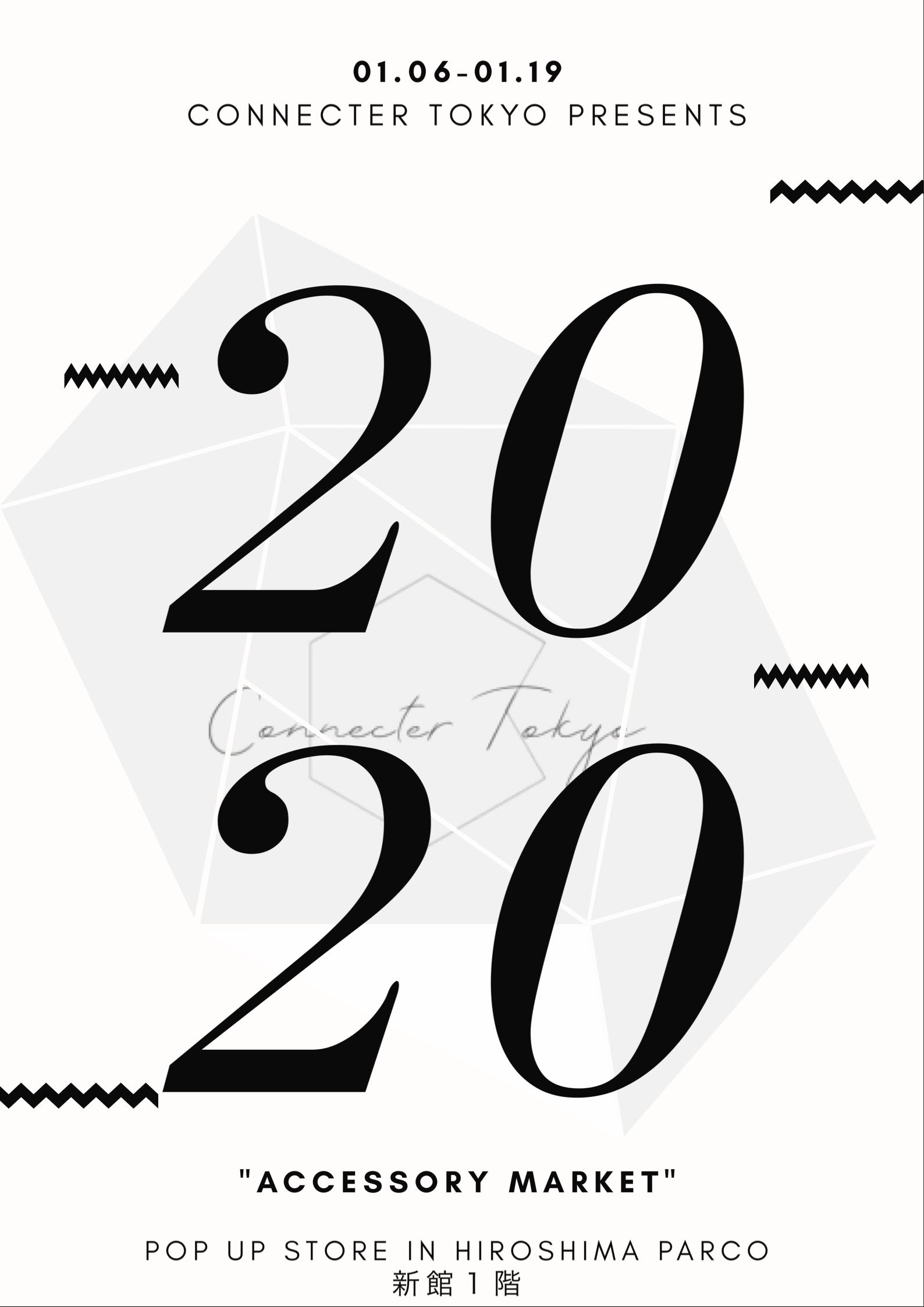 【event info】2020  pop up in hiroshima