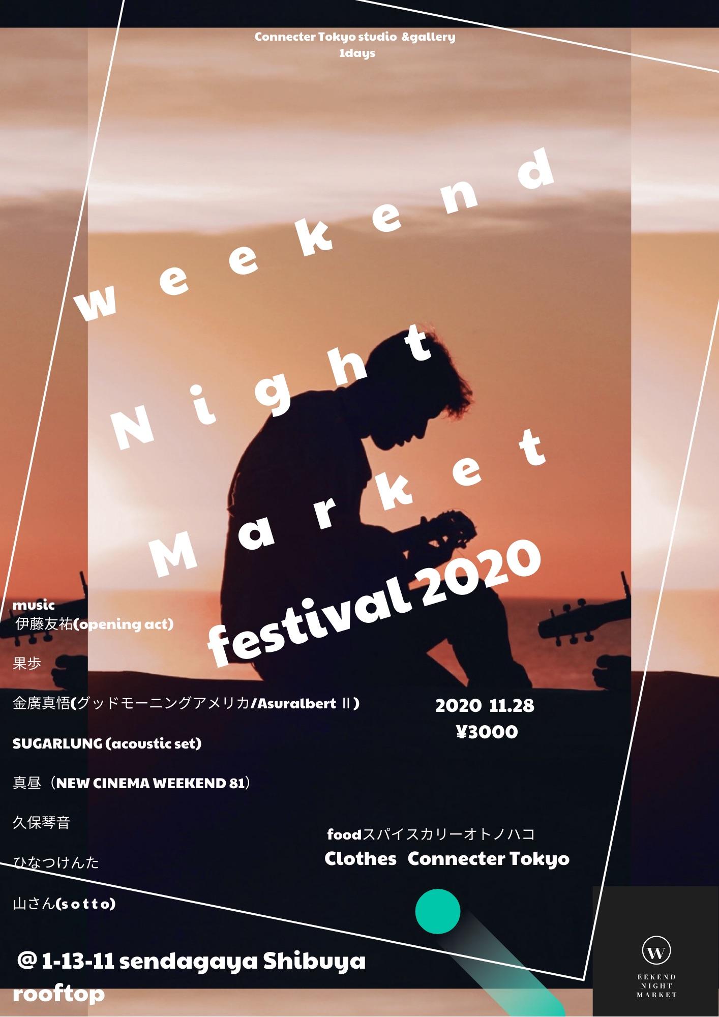 【11.28Weekend Night Market Festival 2020開催決定】