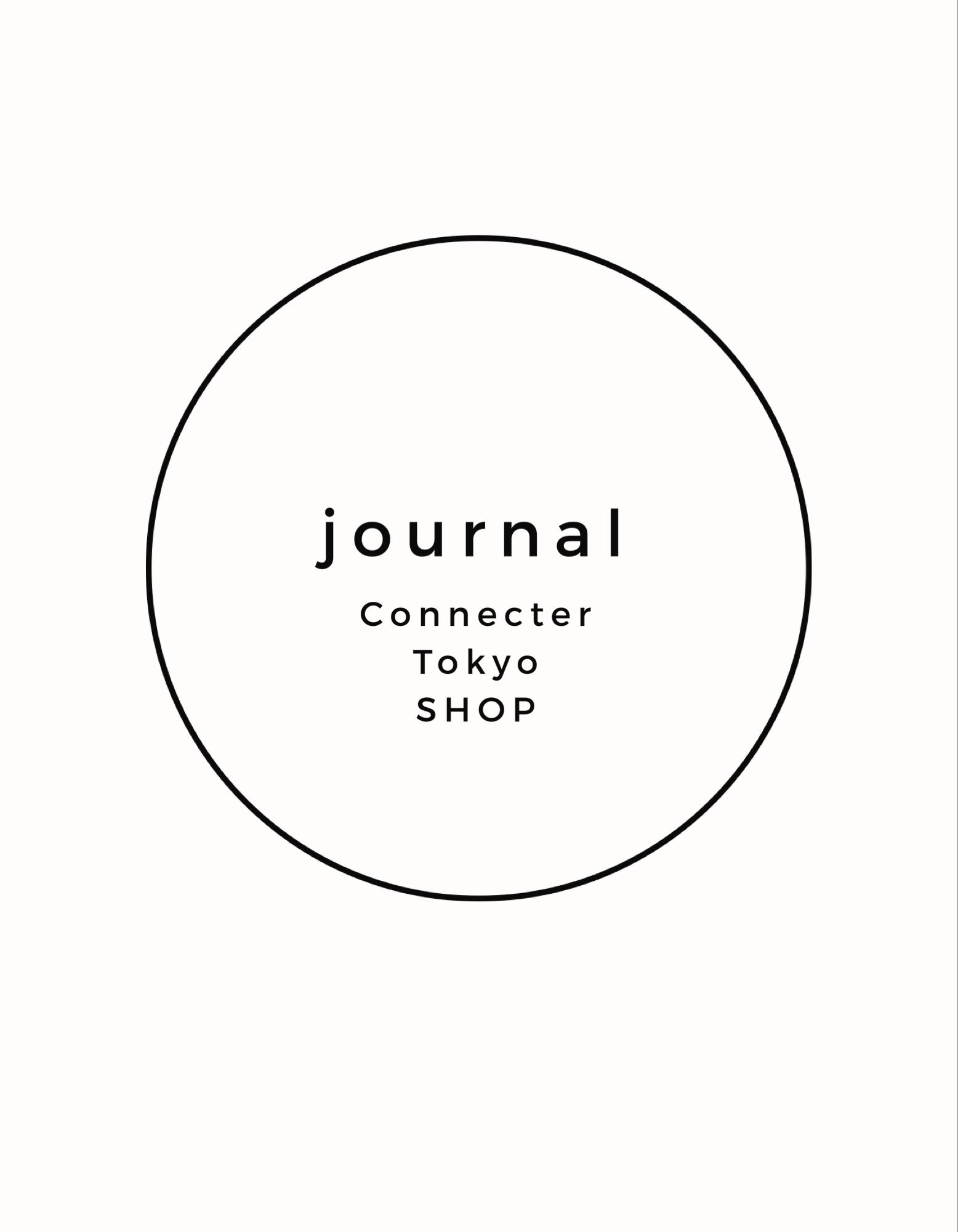 【journal】年末のバタバタと来年はやりますよっていう 話し。
