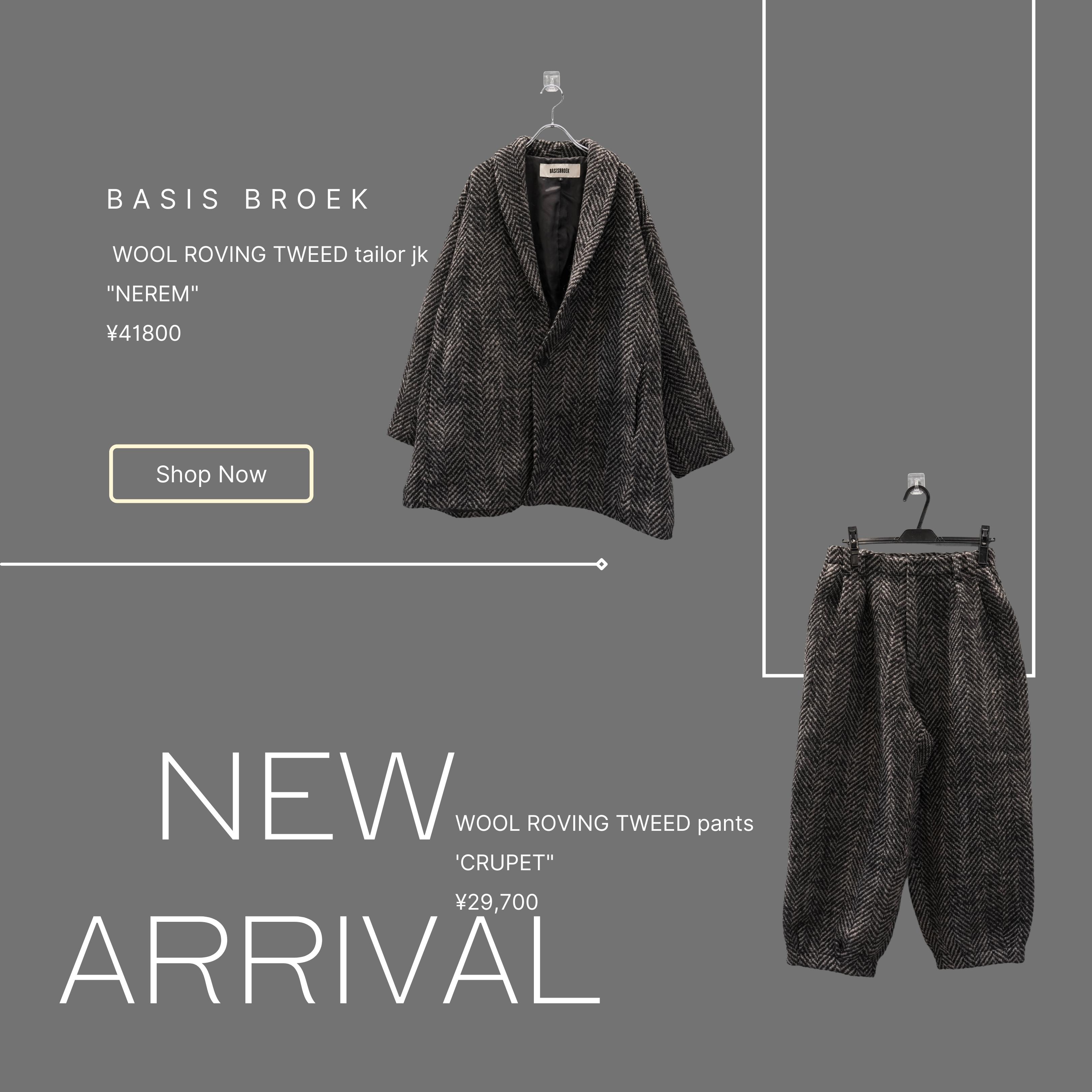 BASIS BROEK  tweed series 入荷しました◎