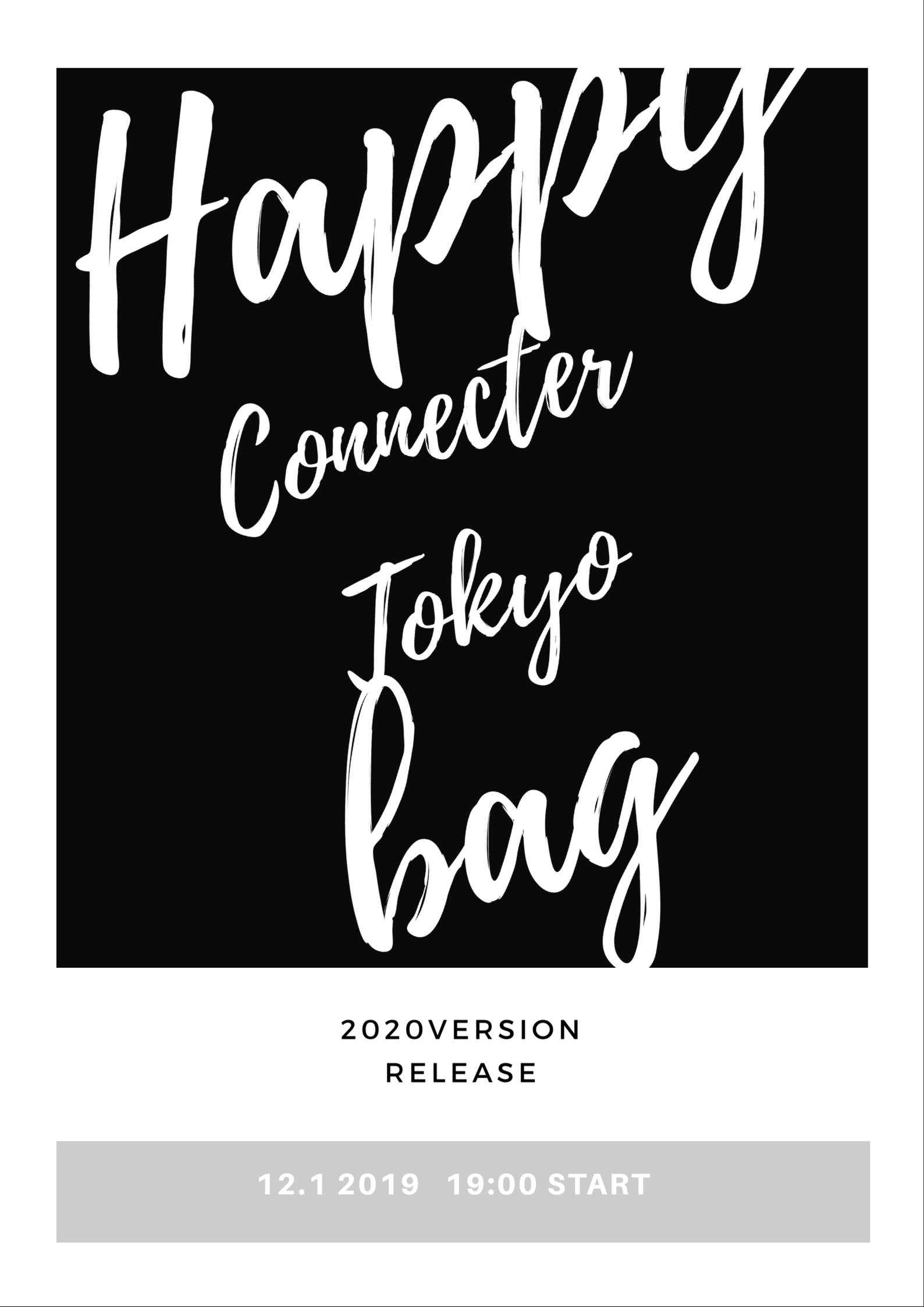 【info】 Connecter Tokyo 福袋 本日19時より販売決定