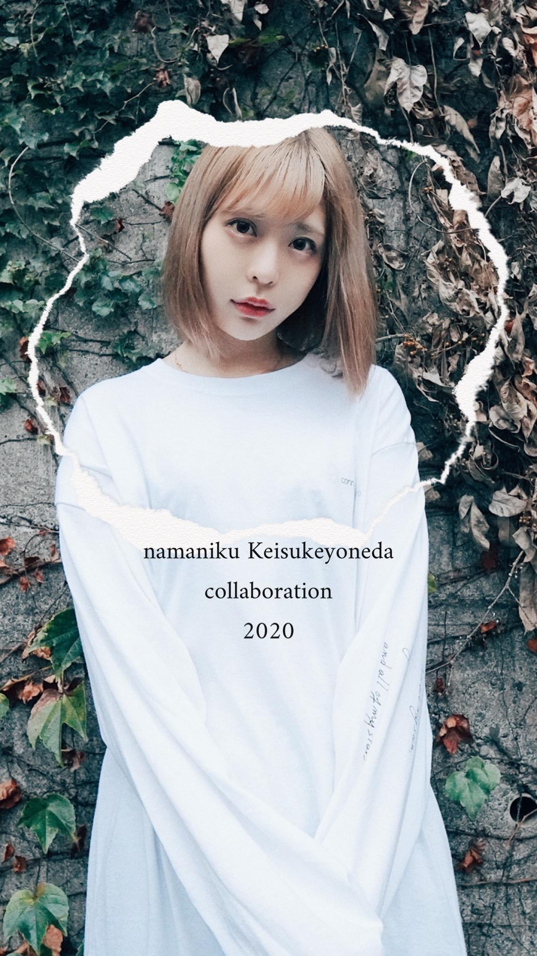 Namanik ex七海ゆあ collaboration