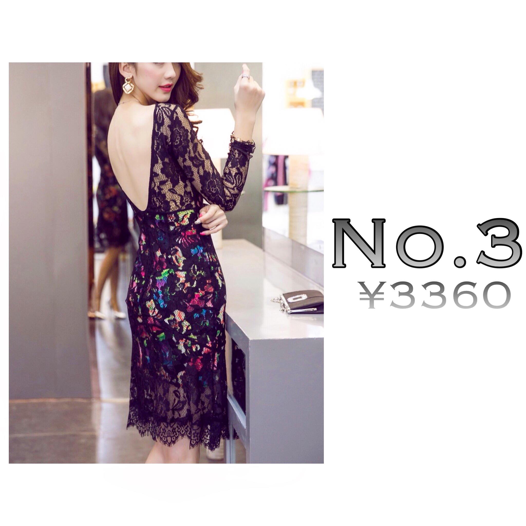 人気ランキング!!No.3!!