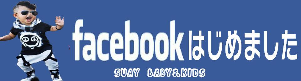 Facebookページを本格オープンしました!