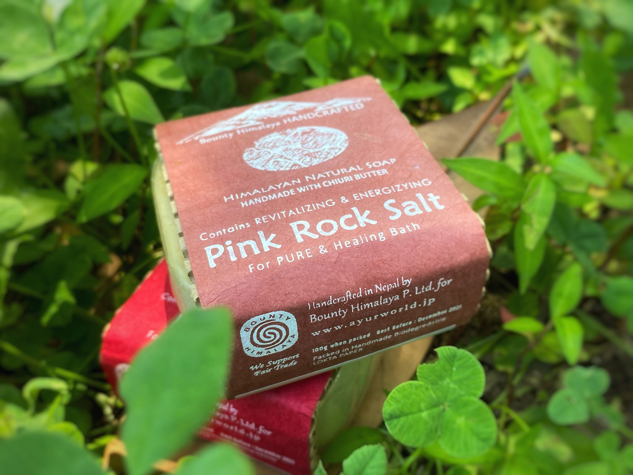 Pink Rock Saltの作用