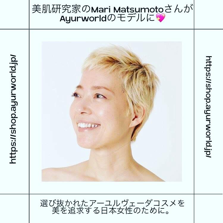 素敵な美肌研究家さんがモデルとして登場されます!