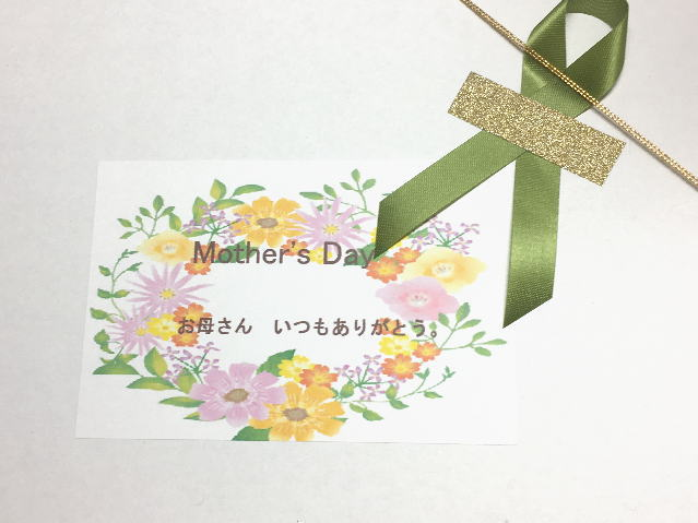 Happy Mother`s Day!
