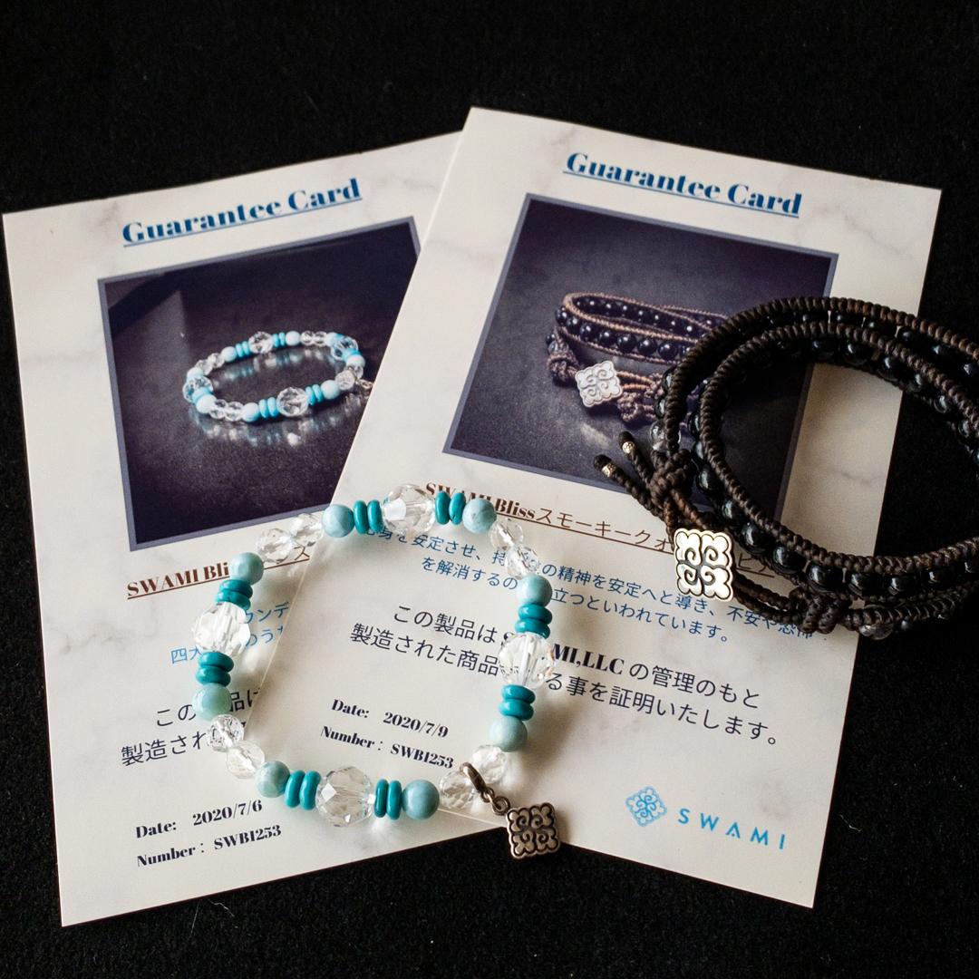 SWAMI商品5,000円以上にギャランティカードが付きます。