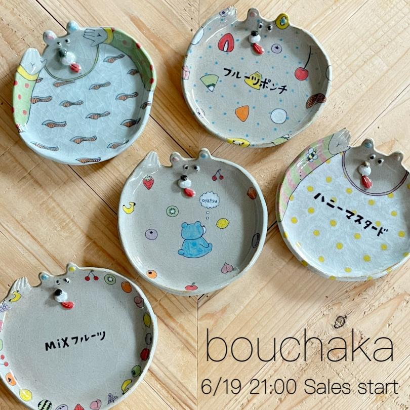 bouchaka