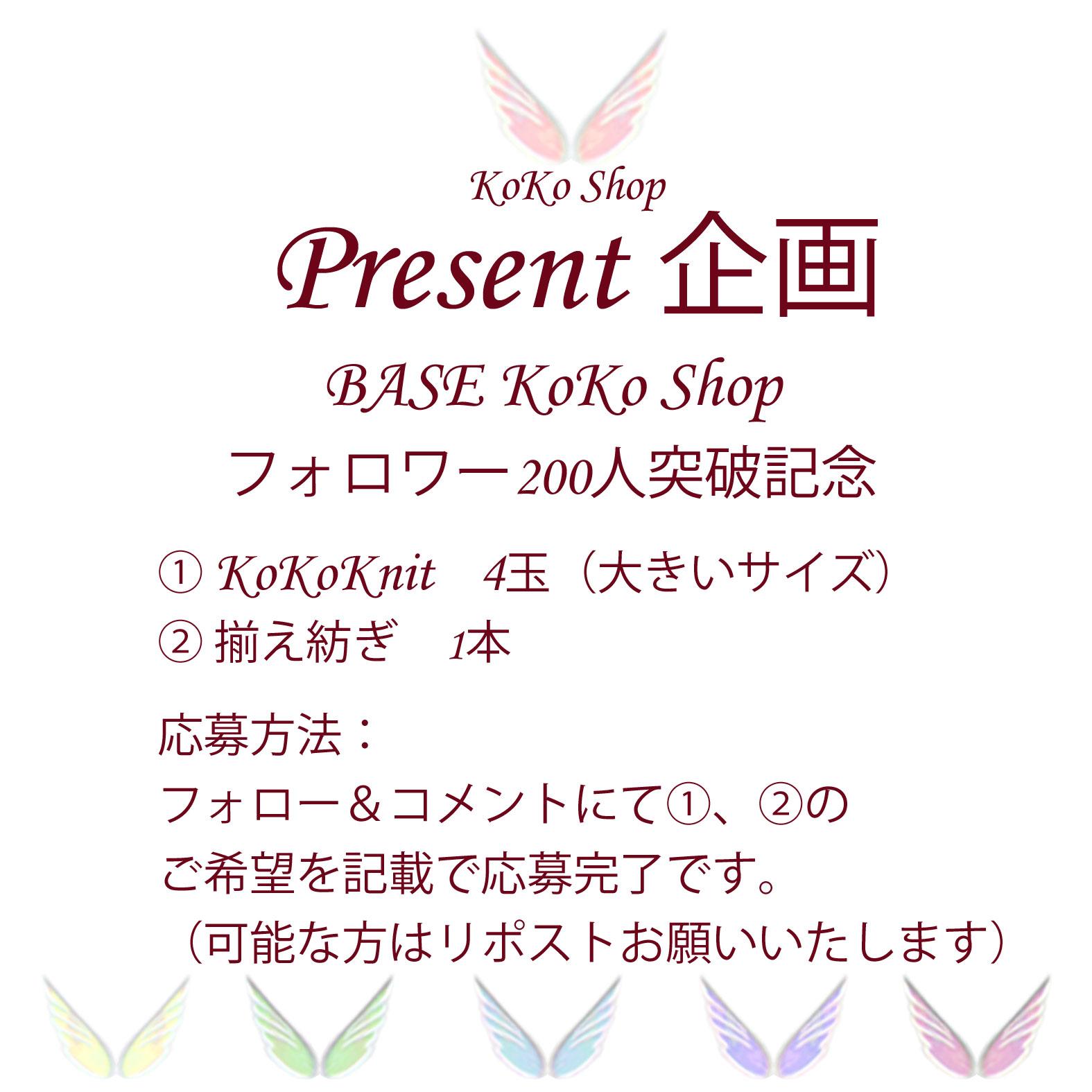 プレゼント企画実施中♪ (*´▽`*)