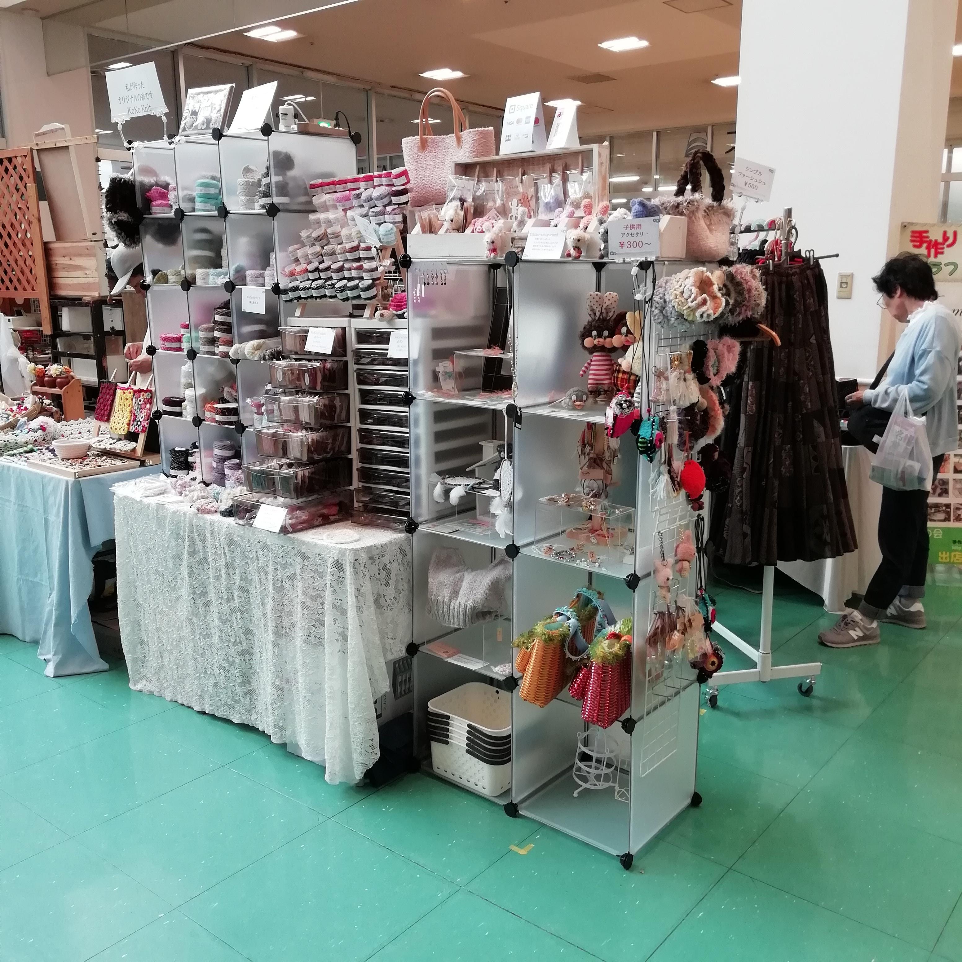フレスポ小田原シティモールで手作りの会様イベントに出展しています♪