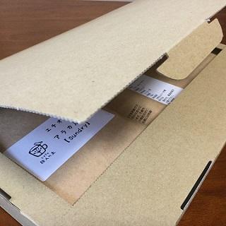 商品の発送について