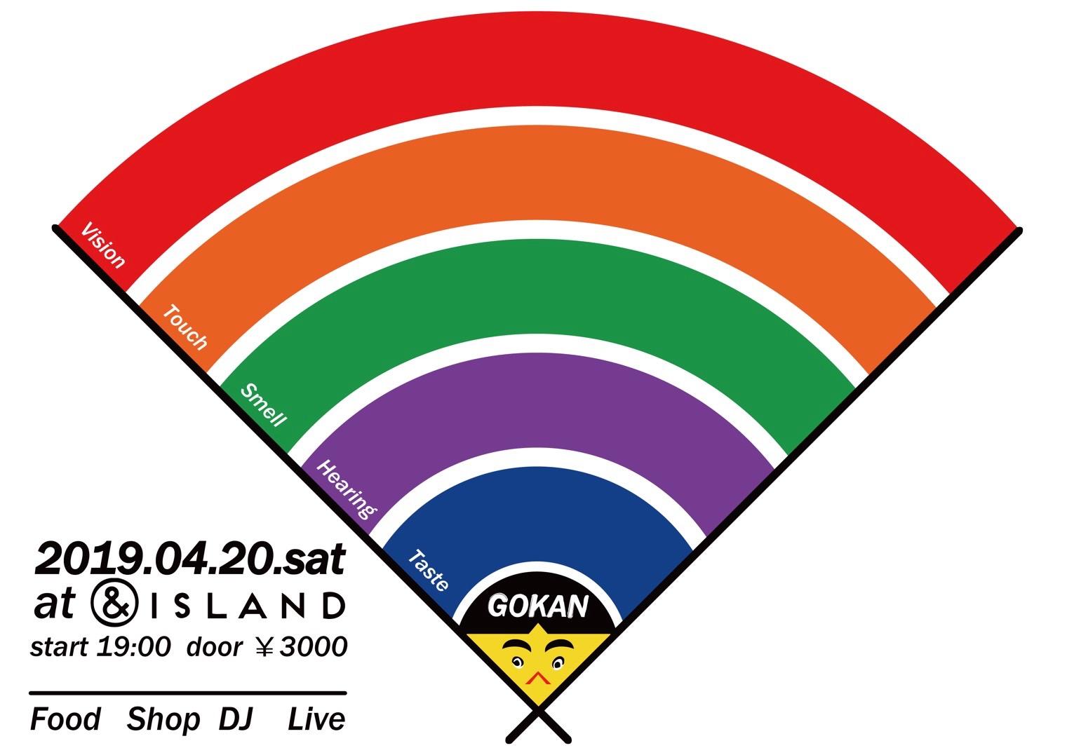 GOKAN Food Shop DJ Live 04.20 出展