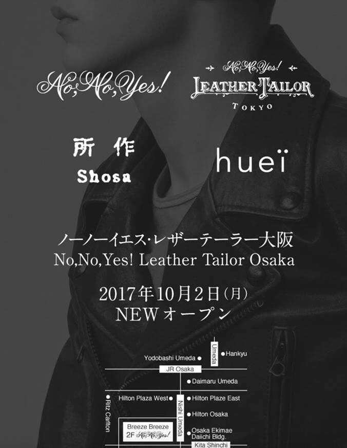 10/2 直営店 OPEN in 大阪!!!