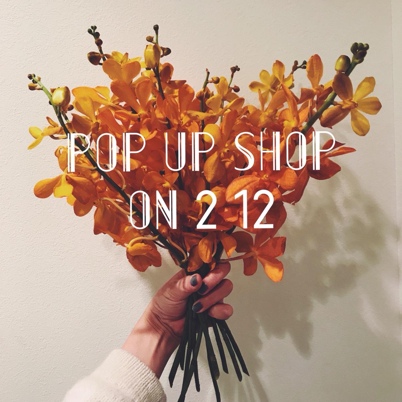 2/12に、1日限定のPOP UP SHOPを開催します。50%OFFの商品多数!