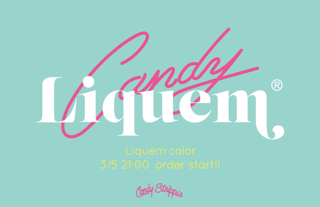 【Candy Stripper x Liquem】コラボ 3月5日より予約販売開始