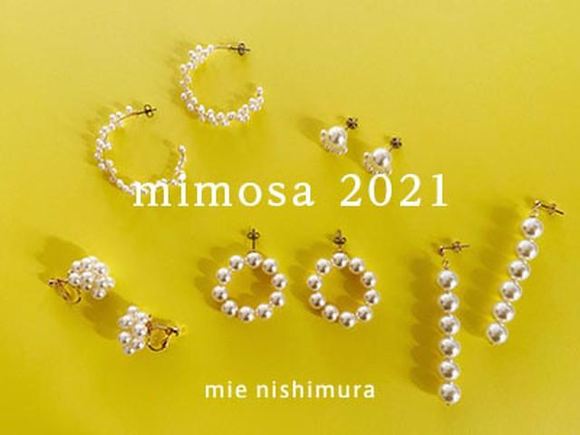 大好評「mimosa」シリーズ、3/1から販売開始🌼
