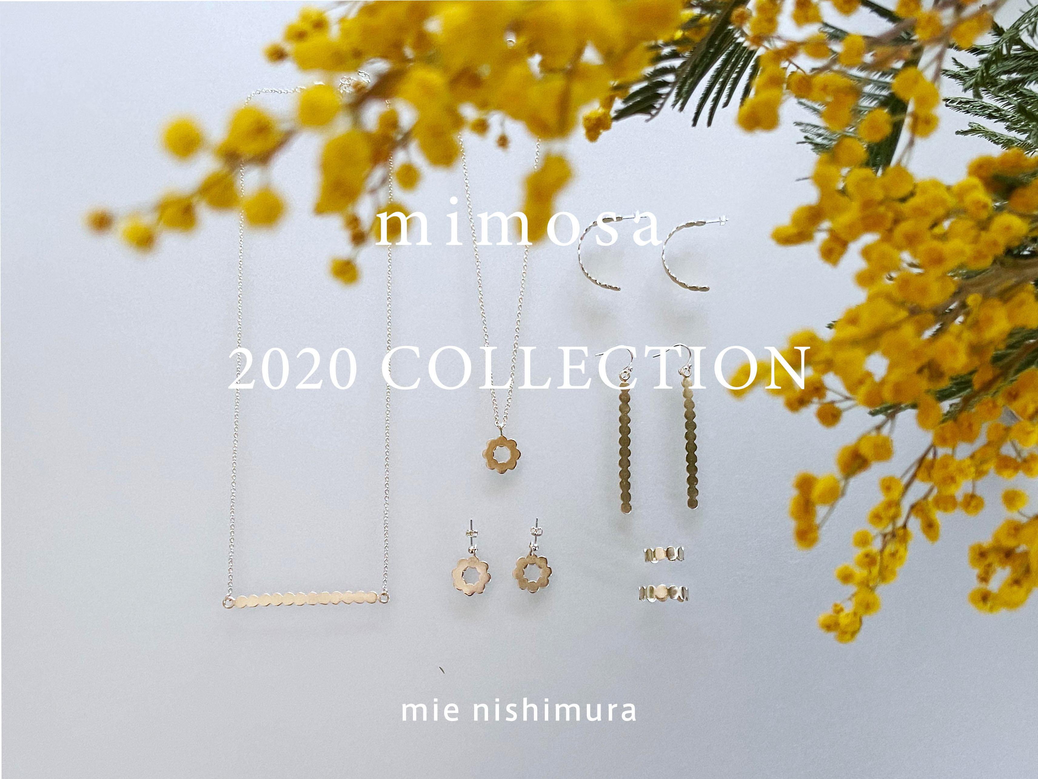 9/2から🌼「mimosa」シリーズ再販のお知らせ🌼