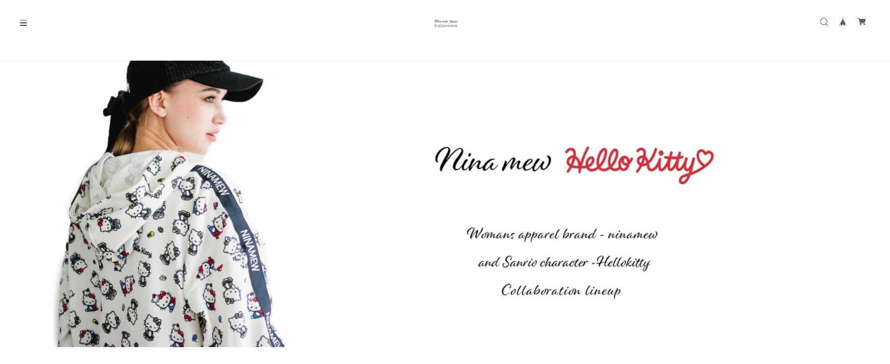 Ninamew × Sanrio Collaboration Site としてリニューアルオープン♪