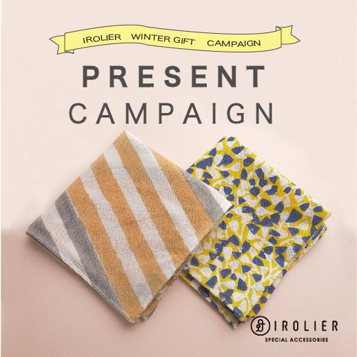 IROLIER  WINTER  GIFT  キャンペーン