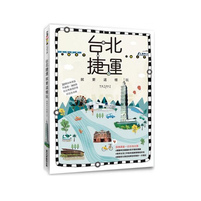台湾旅行ができるその日まで!