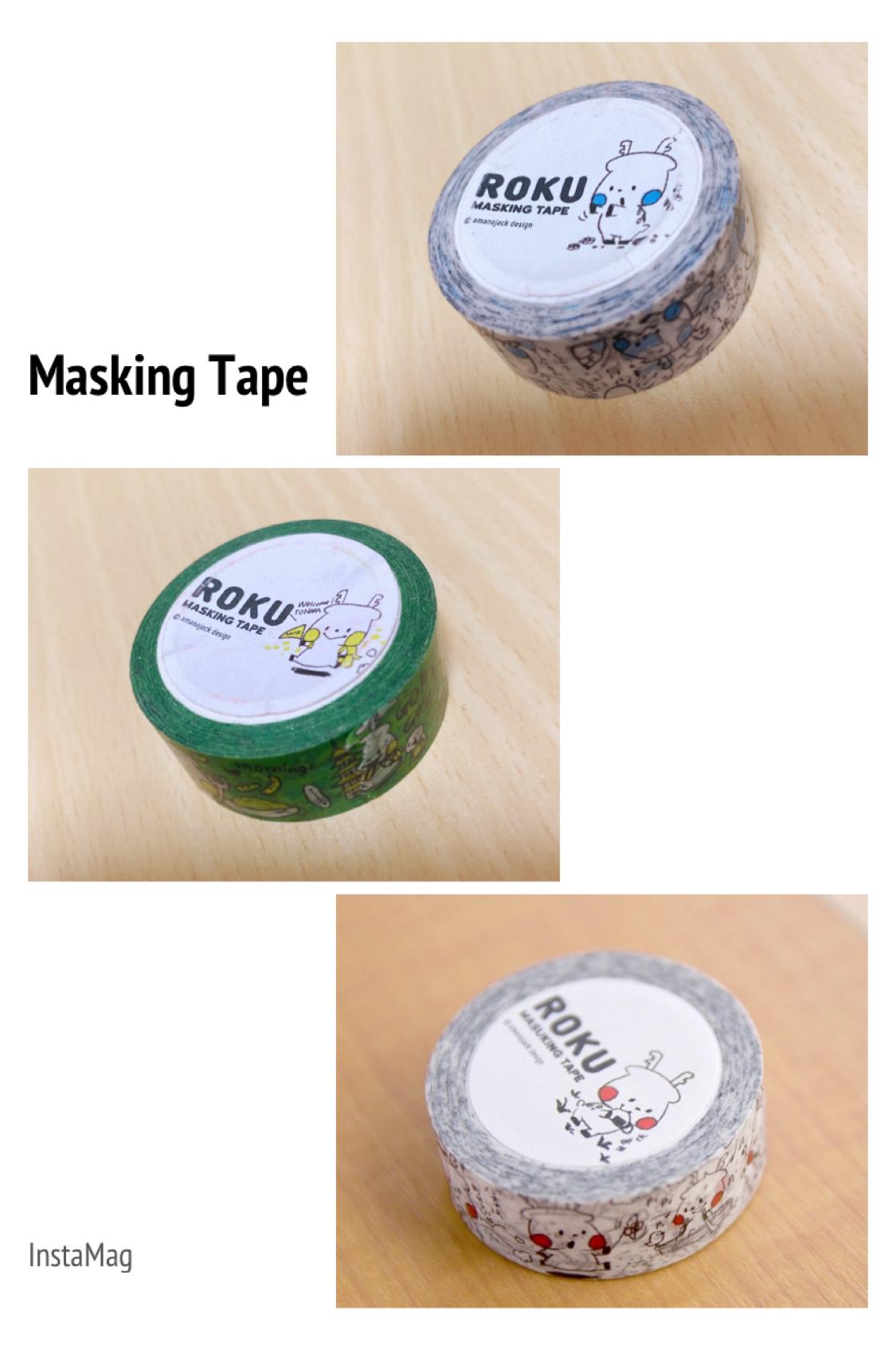 マスキングテープの上手な使い方🍯💭