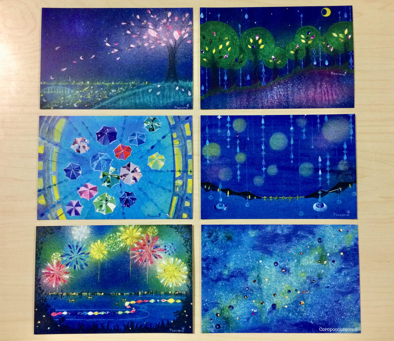 季節のごあいさつやメッセージカードに。「碧い世界」の絵葉書セットについて